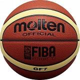 MOLTEN Bola Basket #7 Size 7 [BGF7X] - Bola Basket